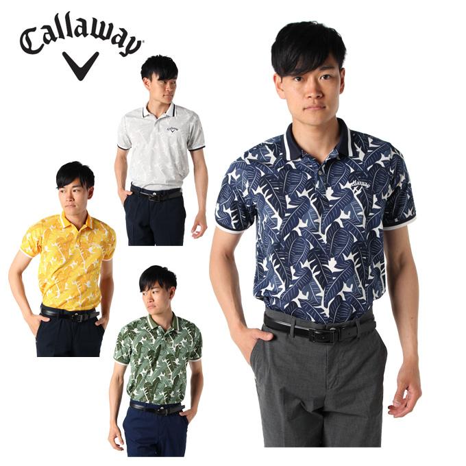 キャロウェイ ゴルフウェア ポロシャツ 半袖 メンズ ボタニカルプリント 241-9151532 Callaway