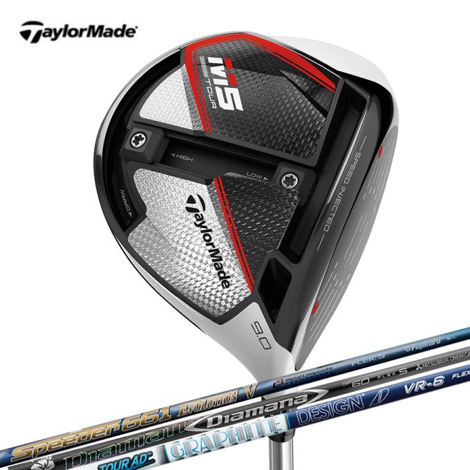 テーラーメイド TaylorMade ゴルフクラブ ドライバーカスタム メンズ M5 435 ツアー ドライバー