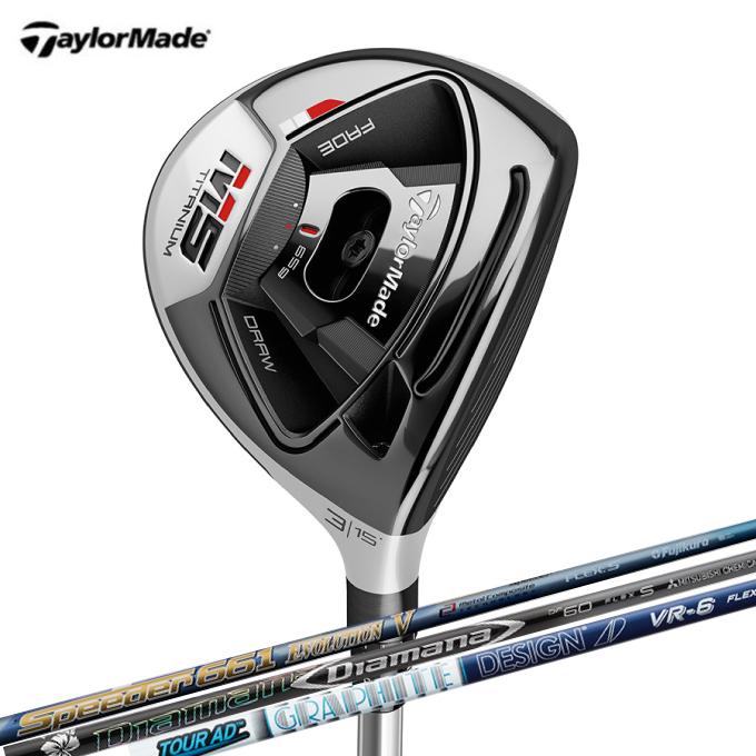 テーラーメイド TaylorMade ゴルフクラブ メンズ M5 フェアウェイウッド カスタムシャフト Tour AD VR-6 Speeder 661 EVOLUTION V Diamana DF60