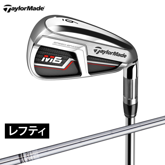 テーラーメイド TaylorMade ゴルフクラブ 左用アイアンセット 6本組 メンズ M6 アイアン シャフト REAX85 JP