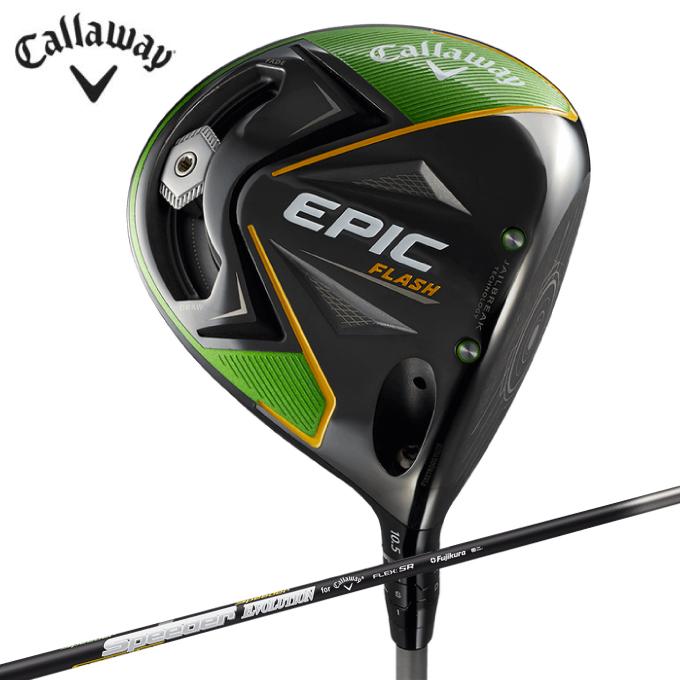 キャロウェイ Callaway ゴルフクラブ ドライバー メンズ EPIC FLASH エピック フラッシュ ドライバー