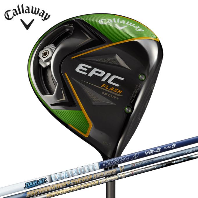 キャロウェイ Callaway ゴルフクラブ ドライバーカスタム メンズ EPIC FLASH STAR エピック フラッシュ スター ドライバー