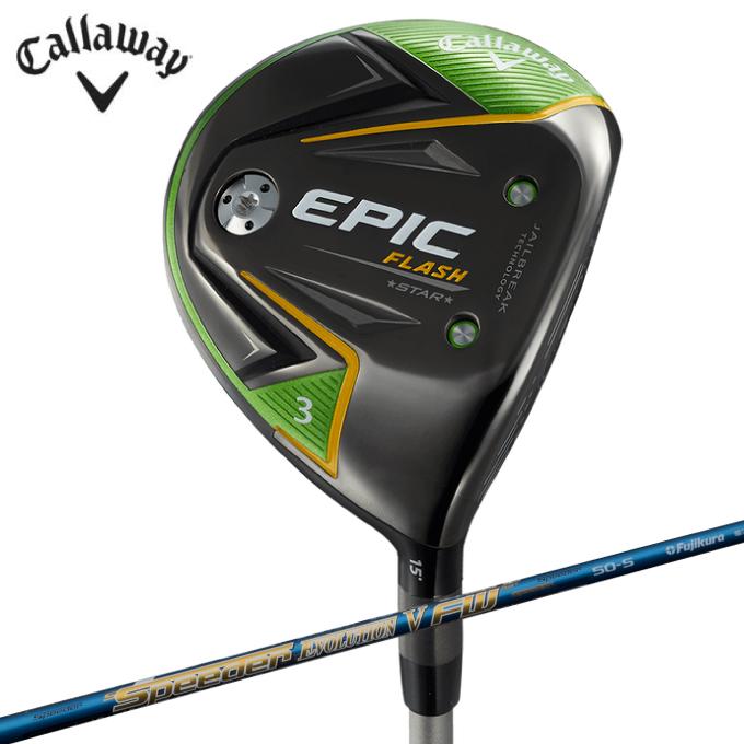 キャロウェイ Callaway ゴルフクラブ フェアウェイウッド メンズ EPIC FLASH STAR エピック フラッシュ スター フェアウェイウッド シャフト Speeder EVOLUTION ? FW50