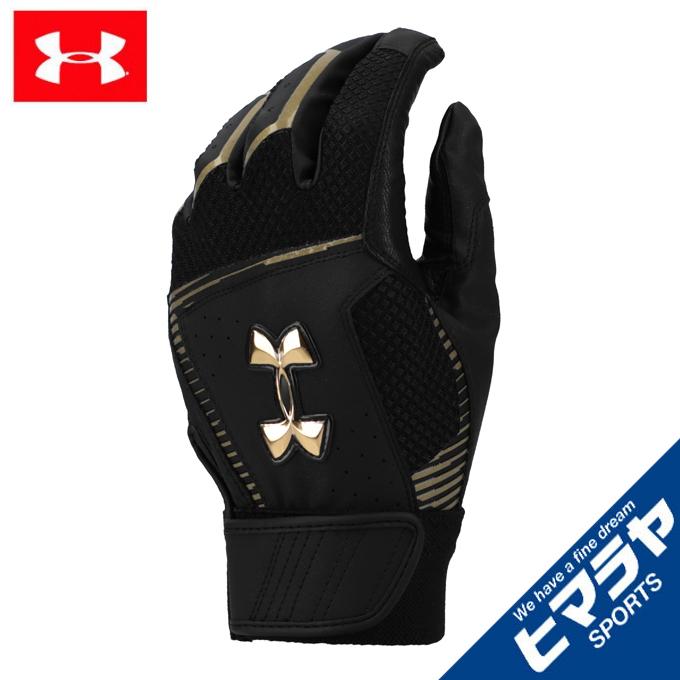 アンダーアーマー 野球 バッティンググローブ 両手用 メンズ UA 9ストロングバッティンググローブ ベースボール MEN 1331517-001 UNDER ARMOUR