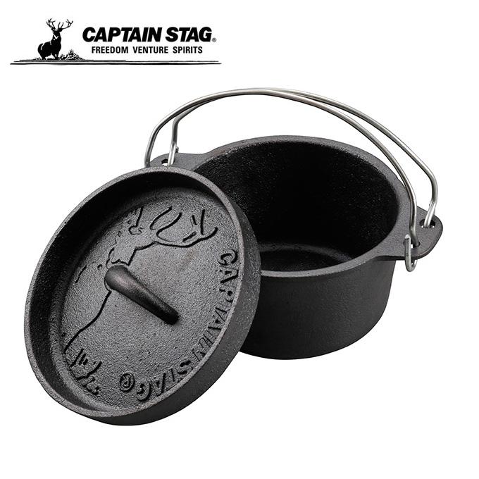 定番 購入後レビュー記入でクーポンプレゼント中 キャプテンスタッグ ダッチオーブン 14cm APTAIN 人気の定番 STAG UG-3060