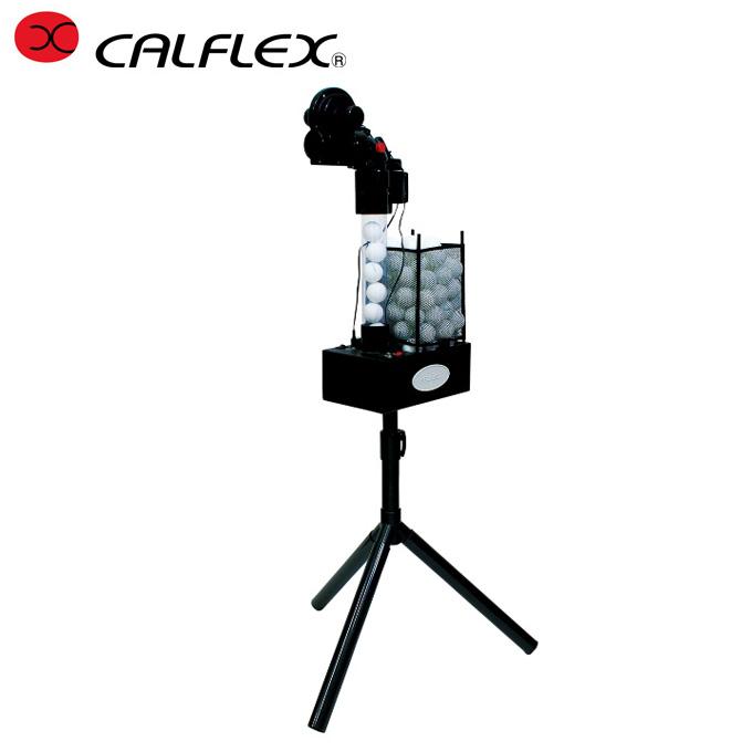 カルフレックス CALFLEX 卓球マシン ピンポンマシン CTR-18S