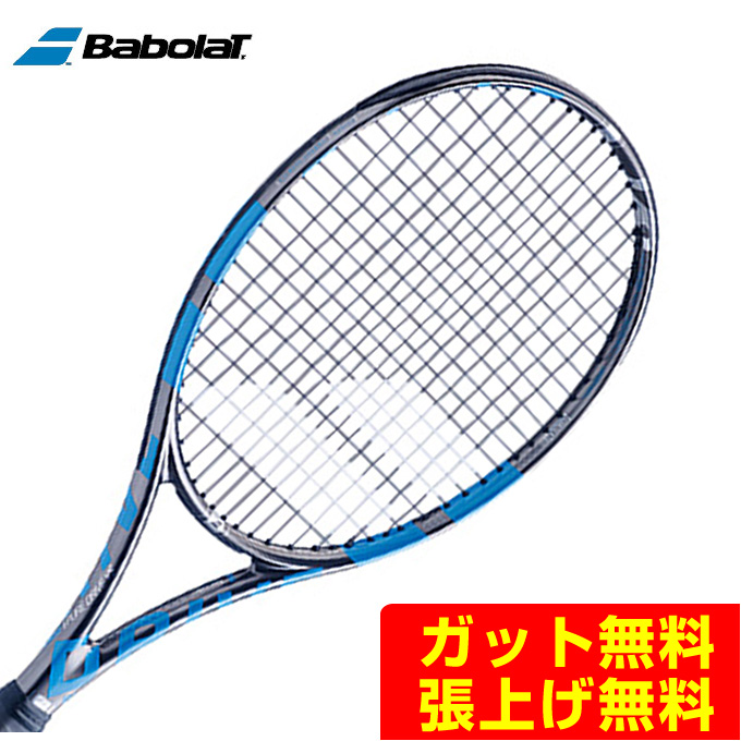 バボラ 硬式テニスラケット ピュアドライブVS PURE DRIVE VS BF101328 Babolat メンズ レディース