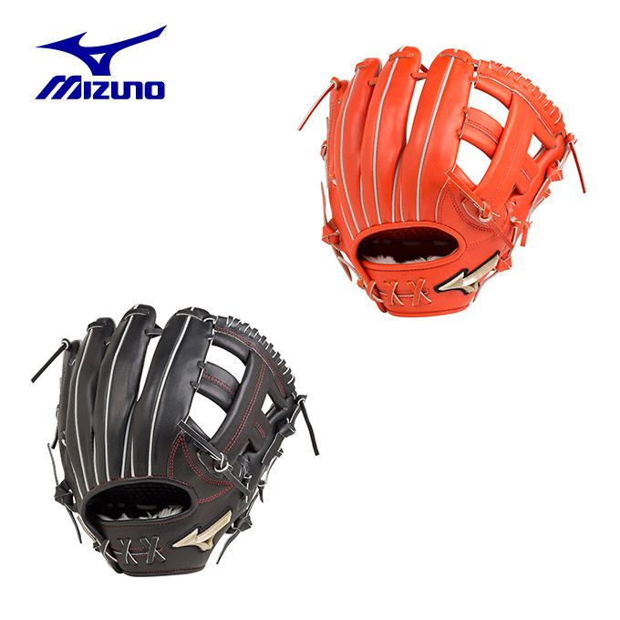 ミズノ 野球 一般軟式グラブ 内野手用 メンズ レディース 軟式用 グローバルエリート Hselection02 Hセレクション サイズ9 1AJGR20413 MIZUNO
