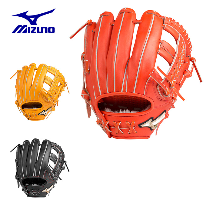 ミズノ 野球 一般軟式グラブ オールラウンド用 メンズ レディース 軟式用 グローバルエリート Hselection02 Hセレクション サイズ10 1AJGR20400 MIZUNO