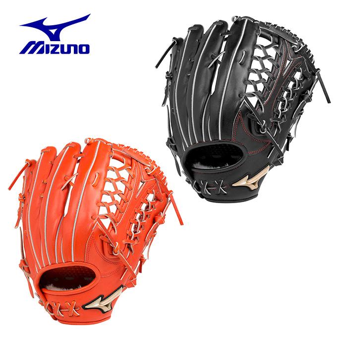 ミズノ 野球 一般軟式グラブ 外野手用 メンズ レディース グローバルエリート Hselection02 Hセレクション 1AJGR20407 MIZUNO