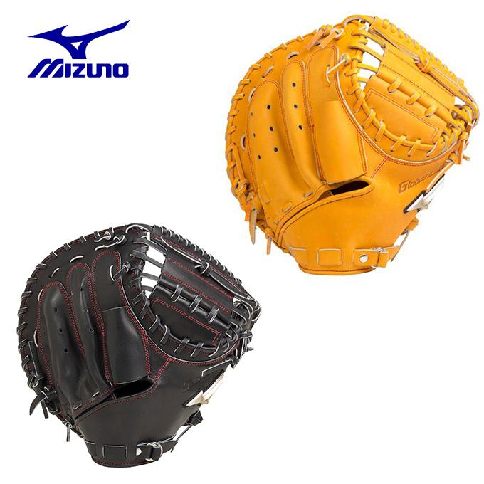ミズノ 野球 一般軟式グラブ 捕手用 メンズ レディース 軟式用 グローバルエリート C-5型 DCバック 1AJCR20400 MIZUNO