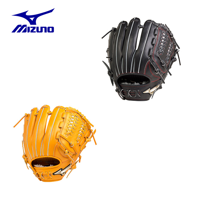 ミズノ 野球 一般軟式グラブ 一塁手 メンズ レディース 軟式用 グローバルエリート Hselection02 Hセレクション 一塁手用 TK型 AXI 1AJFR20400 MIZUNO