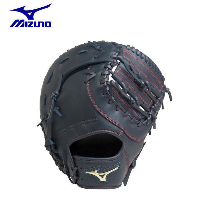 ミズノ 野球 一般軟式グラブ 一塁手 メンズ レディース 軟式用セレクトナイン 一塁手用 TK型 1AJFR20800 29 MIZUNO