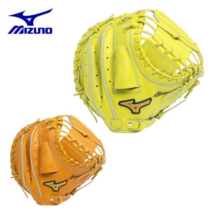 ミズノ 野球 硬式グラブ 捕手 BSSショップ限定 ミズノプロ キャッチャーミット C-7型 1AJCH20100 MIZUNO