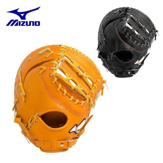 ミズノ 野球 硬式グラブ 一塁手 メンズ レディース グローバルエリート Hselection02 一塁手用 コネクトバック型 Hセレクション 1AJFH20410 MIZUNO