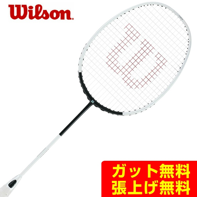 ウイルソン バドミントンラケット フィアースCX7000J EXゾーン FIERCE CX7000J EX ZONE WR010011 Wilson メンズ レディース