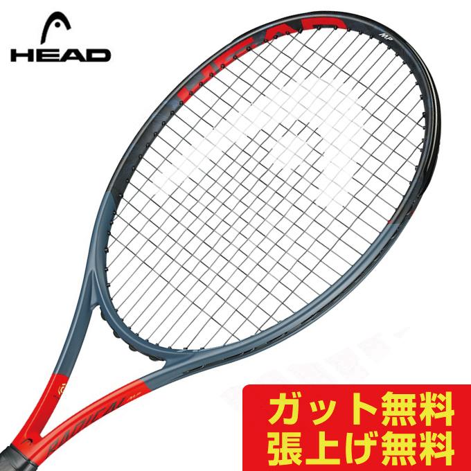 【エントリーで5倍 8/10~8/11まで】 ヘッド 硬式テニスラケット ラジカルMP Radical MP 233919 メンズ レディース HEAD