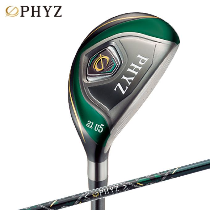 ファイズ PHYZ ゴルフクラブ ユーティリティ メンズ PHYZ 5 UTILITY PHYZオリジナル PZ-509Uカーボンシャフト