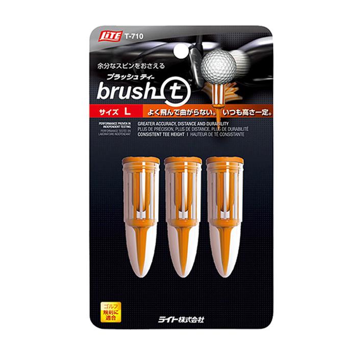 店頭受取なら送料無料 ライト LITE 人気ブレゼント ゴルフ ティー 送料無料お手入れ要らず ブラッシュティーL T-710