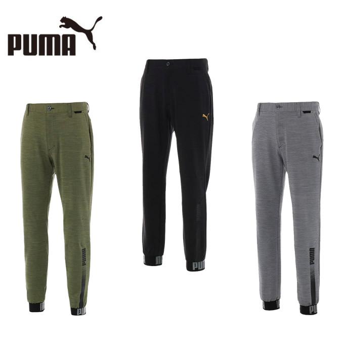 プーマ ゴルフウェア アンクルパンツ メンズ スウェットジョガーパンツ 923841 PUMA