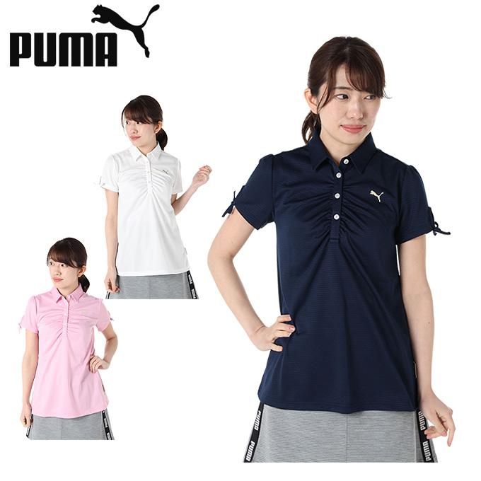 プーマ ゴルフウェア ポロシャツ 半袖 レディース リボンブライトボーダー 923867 PUMA