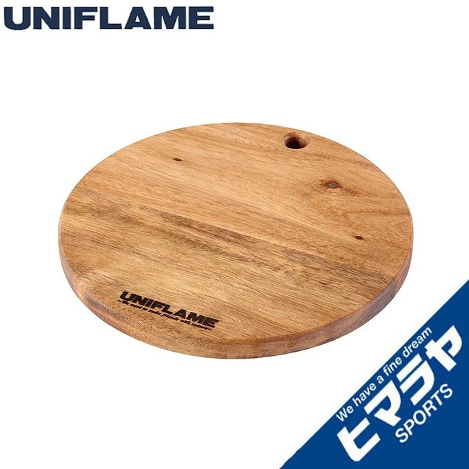 売り込み 永遠の定番モデル ユニフレーム まな板 fan5 UNIFLAME 660126