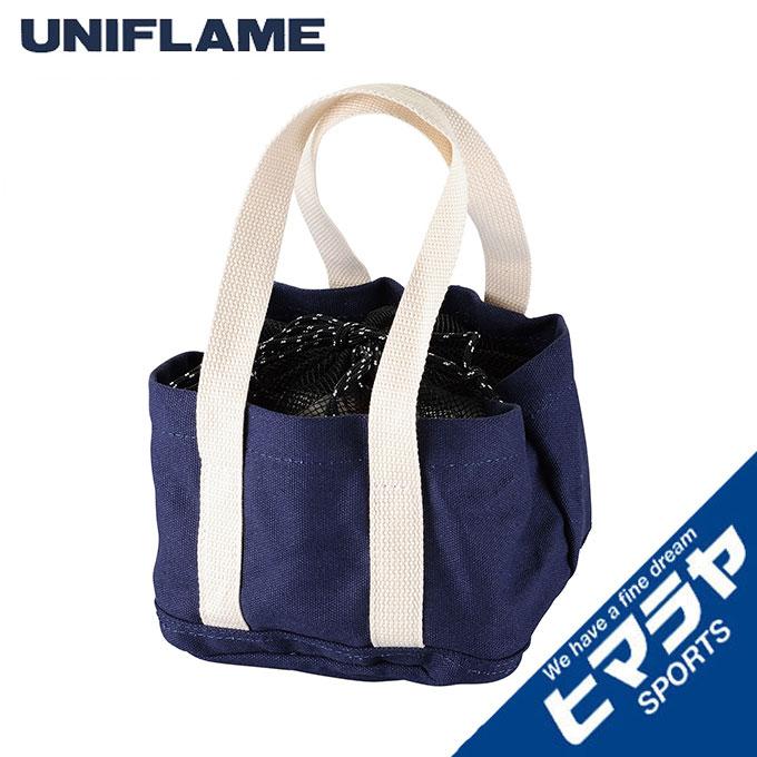 ユニフレーム ※アウトレット品 調理器具 ケース UNIFLAME 661505 超激得SALE 羽釜袋3合