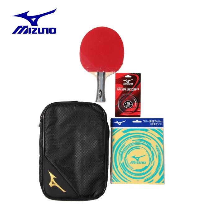 ミズノ 卓球ラケットセット メンズ レディース スターターセット 83JTT89000 MIZUNO