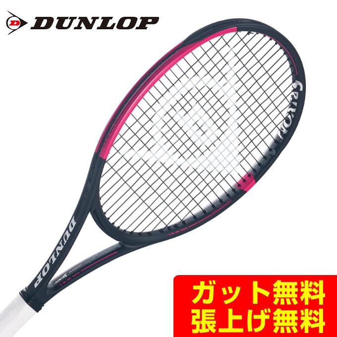 ダンロップ DUNLOP 硬式テニスラケット メンズ レディース CX400 限定 DS21906