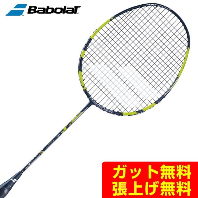 バボラ Babolat バドミントンラケット メンズ レディース X-ACT INFINITY LITE エックスアクト・インフィニティライト BBF602337