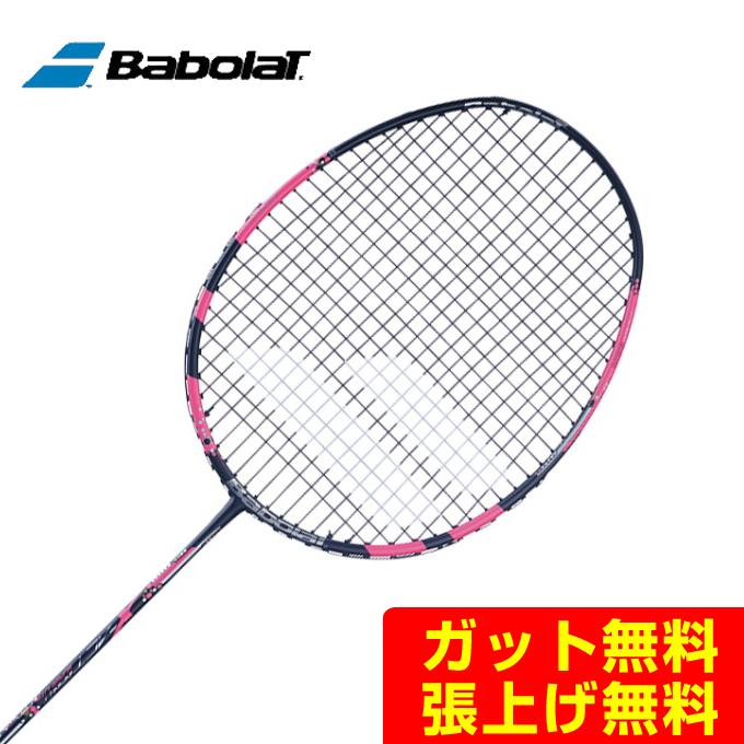 バボラ バドミントンラケット エックスアクト・インフィニティスーパーライト X-ACT INFINITY SUPER LITE BBF602338 Babolat メンズ レディース