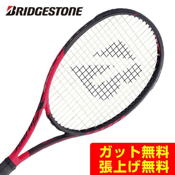 【5/5はクーポンで1000円引&エントリーかつカード利用で5倍】 ブリヂストン 硬式テニスラケット X-BLADE BX 290 エックスブレード ビーエックス BRABX3 BRIDGESTONE メンズ レディース