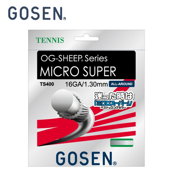 購入後レビュー記入でクーポンプレゼント中 超歓迎された ゴーセン 硬式テニスガット MICRO SUPER ミクロスーパー 交換無料 GOSEN 16 TS400-W
