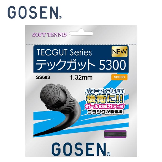 購入後レビュー記入でクーポンプレゼント中 ゴーセン ソフトテニスガット SS603-BK GOSEN テックガット5300 誕生日/お祝い 新作送料無料