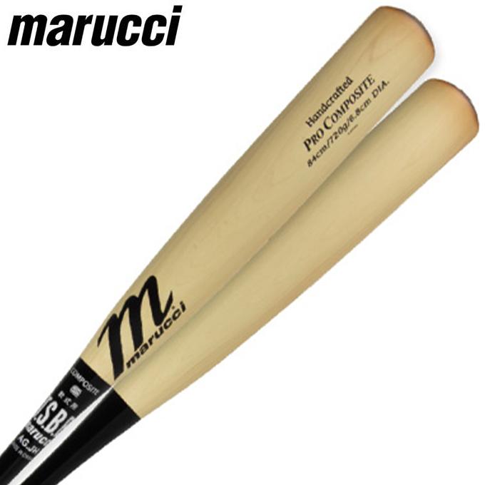 マルーチ marucci 野球 一般軟式バット メンズ レディース PRO COMPOSITE プロ コンポジット MJRP28A84