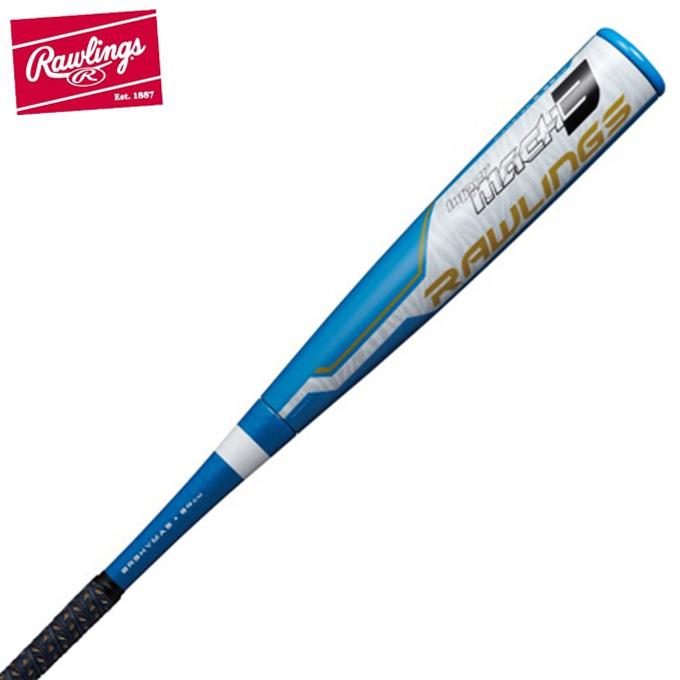 ローリングス Rawlings 野球 一般軟式バット メンズ ハイパーマッハ3 ミドル バランス BR9HYMA3
