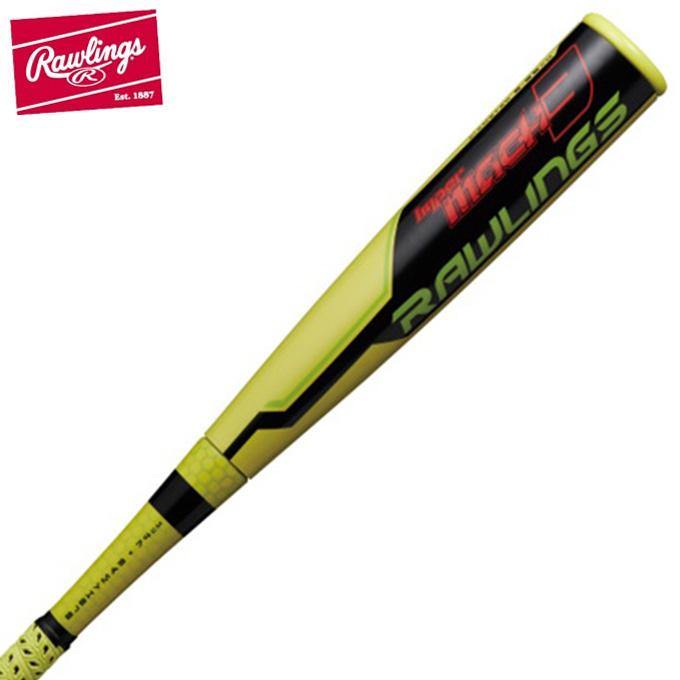ローリングス Rawlings 野球 少年軟式バット ジュニア ハイパーマッハ3 ミドル バランス BJ9HYMA3