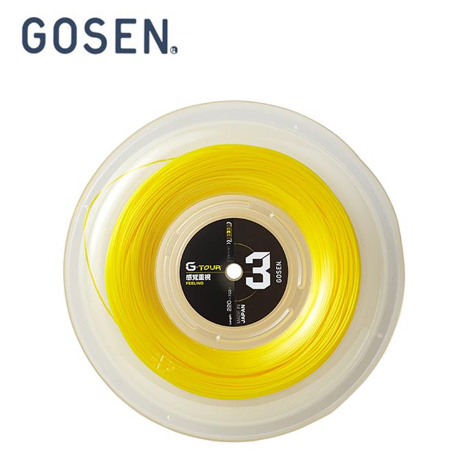 【5/5はクーポンで1000円引&エントリーかつカード利用で5倍】 ゴーセン GOSEN 硬式テニスガット G-TOUR3 17L 220M TSGT322-SY