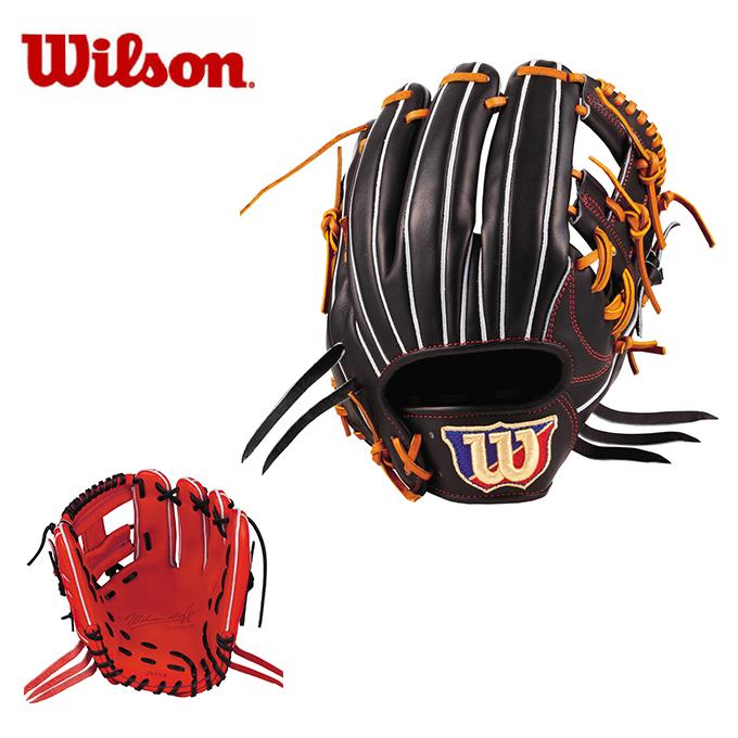 【5/5はクーポンで1000円引&エントリーかつカード利用で5倍】 ウイルソン Wilson 野球 硬式グラブ 内野手用 メンズ ウィルソンスタッフDUAL内野手用D5 WTAHWFD5H