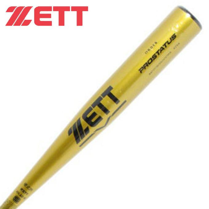 【5/5はクーポンで1000円引&エントリーかつカード利用で5倍】 ゼット ZETT 野球 硬式バット メンズ プロスティタス限定カラー BAT15100