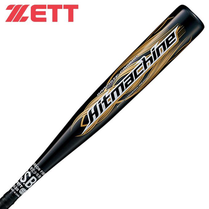 ゼット ZETT 野球 少年軟式バット 少年軟式用FRP製バット ヒットマシーン BCT77075