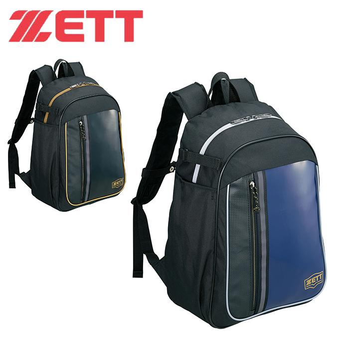 ゼット ZETT 野球 バックパック ジュニア 少年用デイパック BA1516