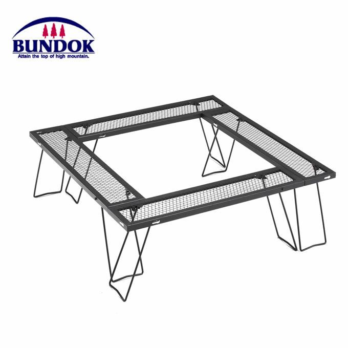 バンドック BUNDOK アウトドアテーブル 大型テーブル マルチ 焚き火 テーブル BD-239