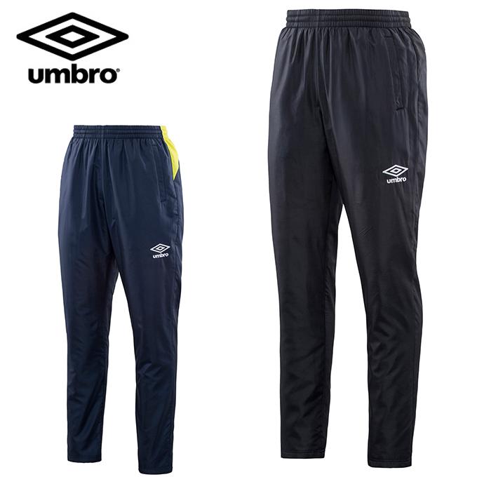 アンブロ UMBRO ウインドブレーカー パンツ メンズ レディース 裏起毛ロングパンツ UMUOJG40