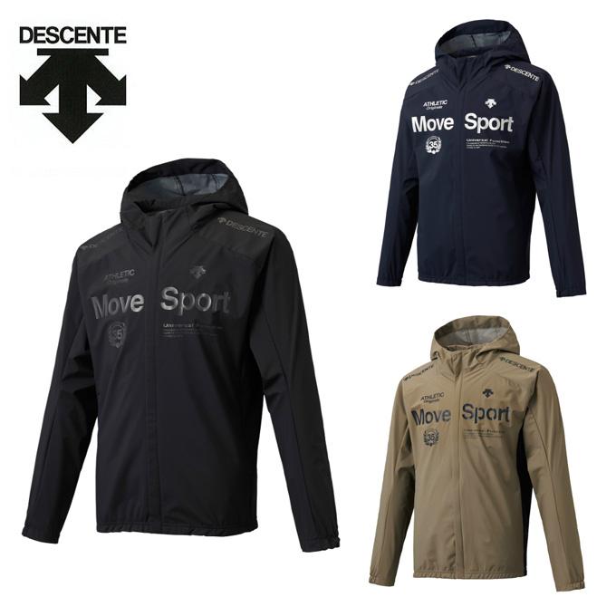 デサント DESCENTE ウインドブレーカー ジャケット メンズ 2.5レイヤー ウインドフーデッドジャケット DMMOJF30