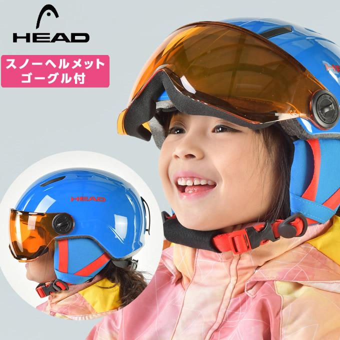 ヘッド HEAD スキー スノーボードヘルメット ジュニア HELMET MOJO VISOR