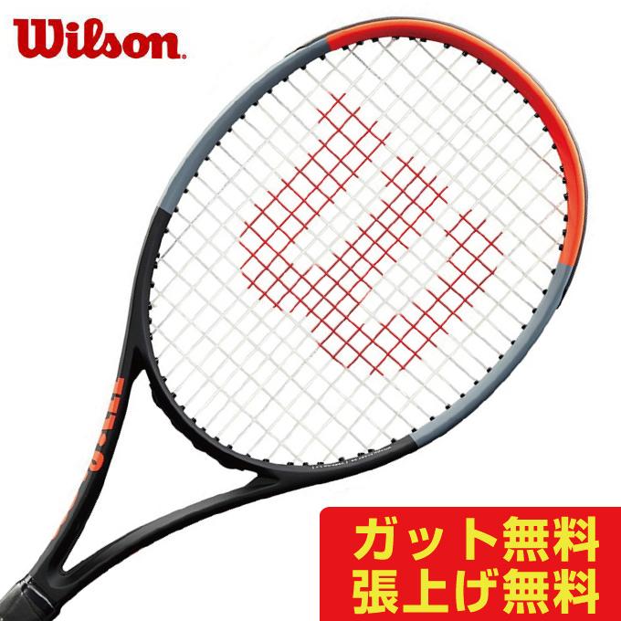 【5/5はクーポンで1000円引&エントリーかつカード利用で5倍】 ウイルソン 硬式テニスラケット クラッシュ98 WR008611S Wilson メンズ