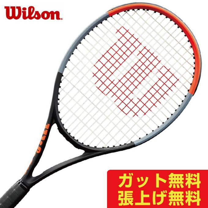 ウイルソン 硬式テニスラケット クラッシュ100L WR008711S Wilson レディース ジュニア