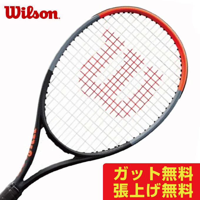 【5/5はクーポンで1000円引&エントリーかつカード利用で5倍】 ウイルソン 硬式テニスラケット クラッシュ108 CLASH 108 WR008811S Wilson メンズ レディース ジュニア