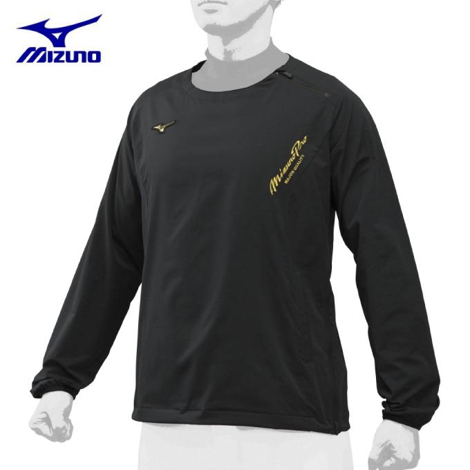 ミズノ 野球 トレーニングウェアメンズ レディース ミズノプロ トレーニングジャケット 12JE9J7309 MIZUNO